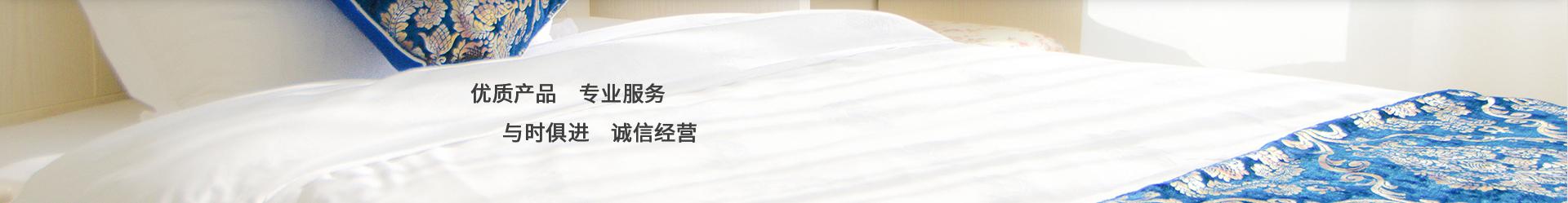 banner-img4